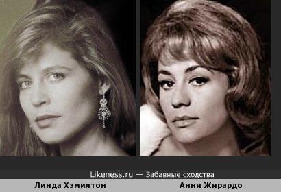 Линда Хэмилтон похожа на Анни Жирардо