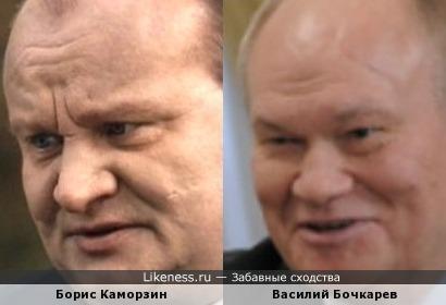 Актер Борис Каморзин похож на Пензенского губернатора Василия Бочкарева