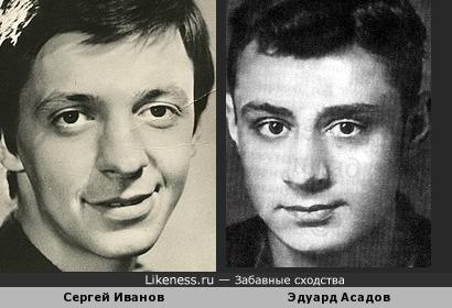 Сергей Иванов похож на Эдуарда Асадова
