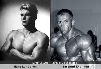 Hans Lundgren напоминает Евгения Клочкова