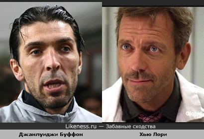 Джи джи Буффон похож на Доктора Хауса