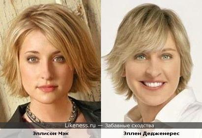 Allison Mack и Ellen Degeneres похожи!
