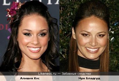 Alicia Keys и Moon Bloodgood похожи!