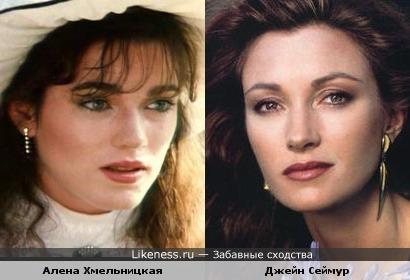 Джейн Сеймур и Алёна Хмельницкая похожи!