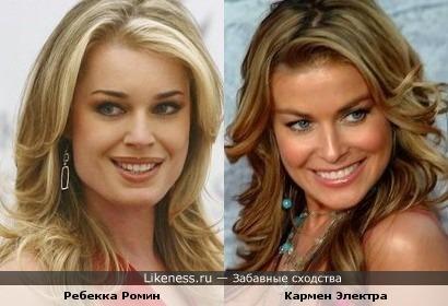 Carmen Electra и Rebecca Romijn похожи!
