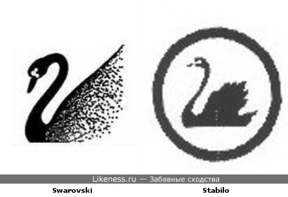 Логотипы Swarovski и Stabilo похожи!