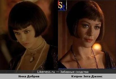 """Нина Добрев в """"Дневниках вампира"""" похожа на Кэтрин Зету Джонс в """"Чикаго"""""""