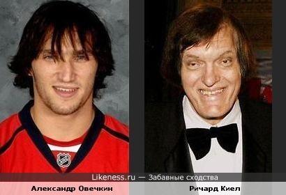 Александр Овечкин похож на Ричарда Киела