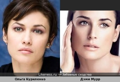 Ольга Куриленко похожа на Дэми Мурр