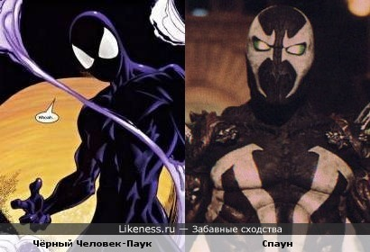 Костюм-симбиот Человека-Паука похож на костюм Спауна