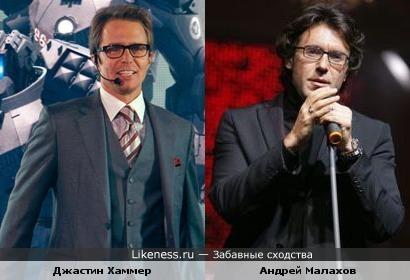 Джастин Хаммер похож на Андрея Малахова