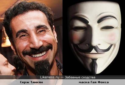 Улыбка Сержа Танкяна похожа на маску Гая Фокса