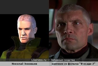 """Злодей из фильма """"В осаде 2"""" похож на злодея из игры """"Resident Evil 3"""""""