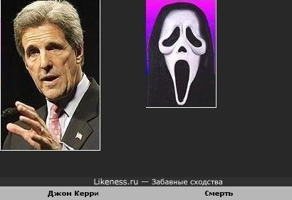 Джон Керри похож на смерть