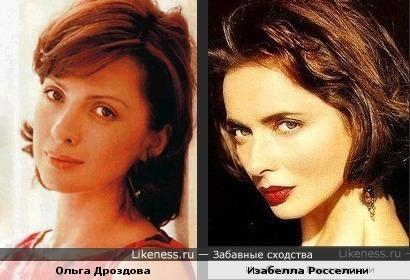Ольга Дроздова похожа на Изабеллу Росселини