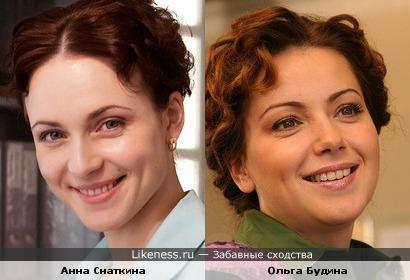 Анна Снаткина похожа на Ольгау Будину