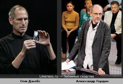 Джобс(Apple) и телеведущий Гордон похожи