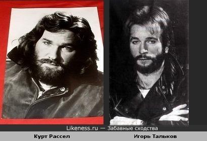 Курт Рассел и Игорь Тальков на этих фото похожи