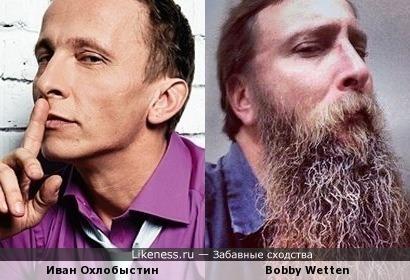 Даже не смотря на бороду , вижу что сходство есть:)