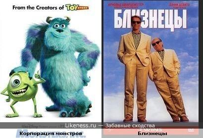 Типажи главных героев мультфильма похожи на Арнольда Шварценеггера и Дени де Вито