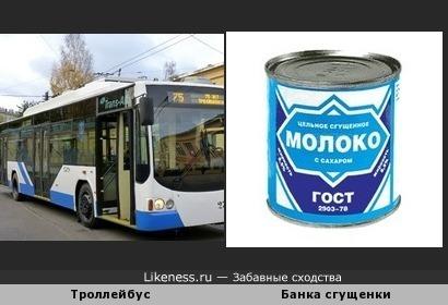 Дизайн троллейбуса похож на дизайн банки сгущенки