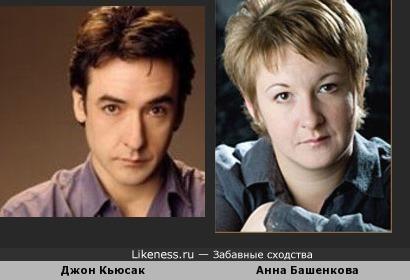 Джон Кьюсак и актриса Анна Башенкова