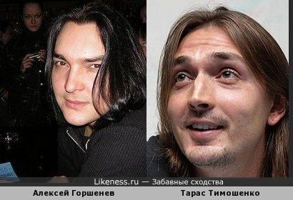 Алексей Горшенев и спортивный комментатор Тарас Тимошенко