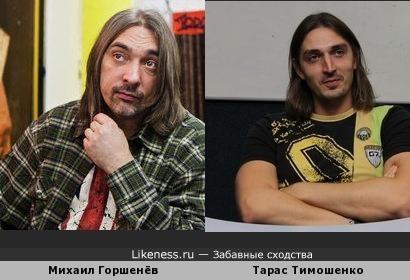 Михаил Горшенёв (Горшок) и спортивный обозреватель Тарас Тимошенко