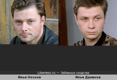 Илья Носков и Илья Древнов