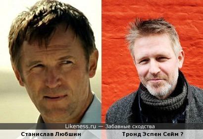 Станислав Любшин и норвежский актер Тронд Эспен Сейм