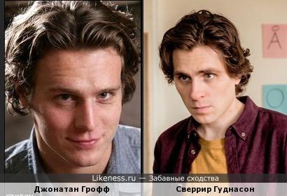 Джонатан Грофф и шведский актёр Сверрир Гуднасон