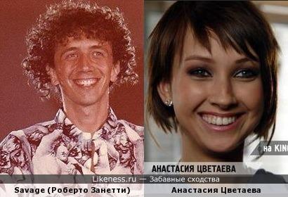 Когда вижу улыбку Анатасии Цветаевой, сразу вспоминается молодой Savage (Роберто Занетти)