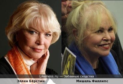Эллен Бёрстин и Мишель Филлипс