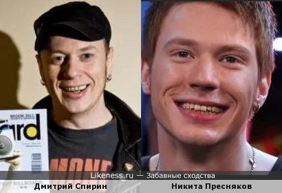 "Главный ""таракан"