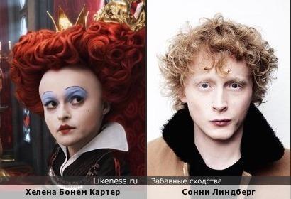 Хелена Бонем Картер и датский актер Сонни Линдберг
