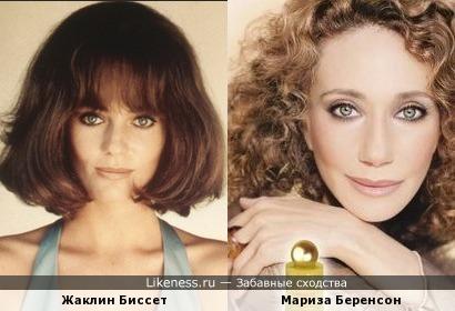 Жаклин Биссет и Мариза Беренсон