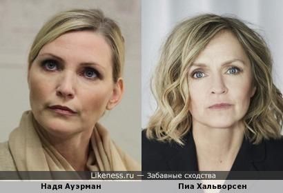 Надя Ауэрман и Пиа Хальворсен