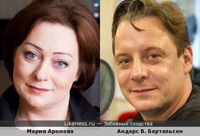 Мария Аронова и Андерс В. Бертельсен
