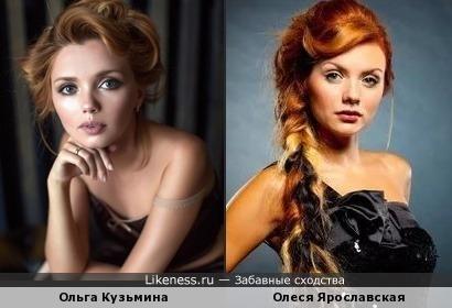 Ольга Кузьмина и Олеся Ярославская