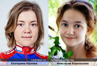 Чемпионка мира по биатлону Екатерина Юрлова и актриса Анастасия Королькова