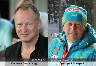 Стеллан Скарсгард и тренер украинской сборной по биатлону Григорий Шамрай