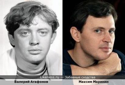 Валерий Агафонов и Максим Маринин