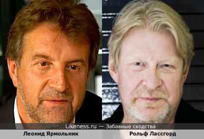 Леонид Ярмольник и Рольф Лассгорд