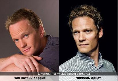 Нил Патрик Харрис и датский актер Миккель Арндт