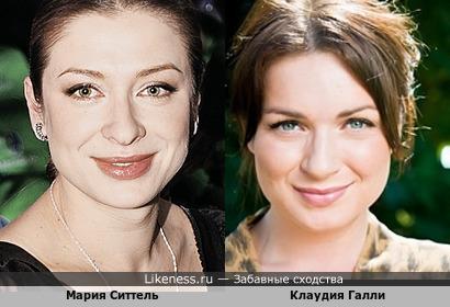 Мария Ситтель и шведская актриса Клаудия Галли