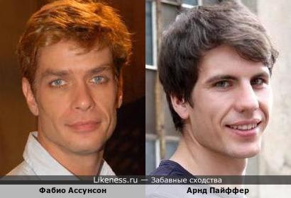 Фабио Ассунсон и биатлонист Арнд Пайффер