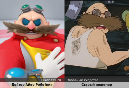 "До́ктор А́йво Робо́тник из ""Sonic the Hedgehog"
