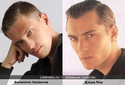 DJ ПилотFM Валентин Малюгов похож на Джуда Лоу