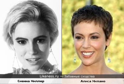 На этом фото Сиенна Миллер очень похожа на Алису Милано