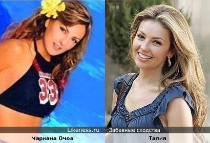 Мариана Очоа похожа на певицу Талию